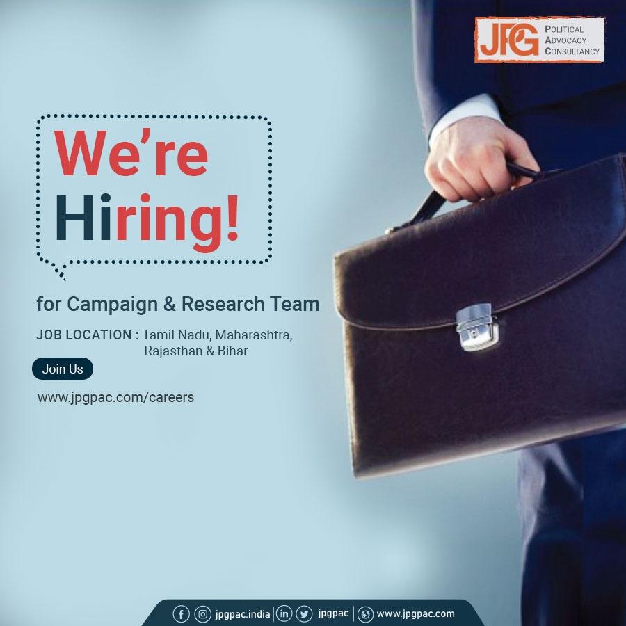 hiring (2)